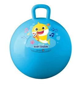 【30%OFFクーポン配布中】[送料無料] Hedstrom ベイビーシャーク ホッパーボール Hopper Baby Shark おもちゃ 想像力 創造性 [楽天海外直送]