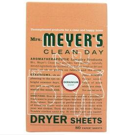 [送料無料] [80枚入り] Mrs. Meyer's Clean Day ミセスマイヤーズ クリーンデイ 乾燥機用シート 柔軟剤シート ゼラニウム Dryer Sheets Geranium Scent ナチュラル アメリカ いい香り [楽天海外直送]