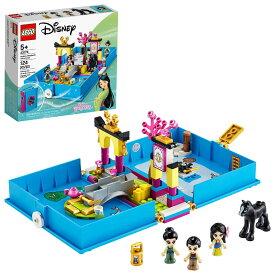 [送料無料] ( 124ピース ) LEGO レゴ Disney ディズニー プリンセス Mulan ムーラン ストーリー アドベンチャー ブック 43174 ブルー 青 ビルディング キット おもちゃ 玩具 知育玩具 組み立て オモチャ ブロック [楽天海外直送]