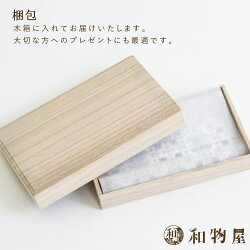 浅草文庫財布和柄白ラウンドファスナーパステルカラー春財布和物屋送料無料本革日本製