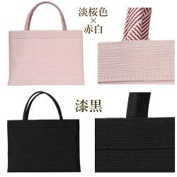 和装バッグ着物サブバック日本製の手提げバッグです01和風トートバッグ和装鞄入学式卒業式サブバッグ和柄着物フォーマル礼装かばん国産A4送料無料