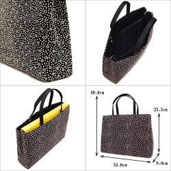 和装バッグ印伝風日本製の手提げバッグです01和風トートバッグ結婚式入学式卒業式サブバックに。和柄着物礼装かばんA4送料無料
