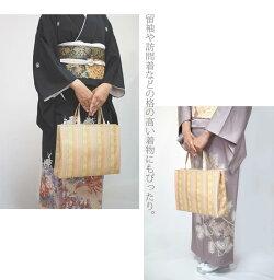 和装バッグ01名物裂和柄着物バッグ手提げA4結婚式入学式卒業式サブバック留袖礼装小紋日本製着物留袖バック送料無料茶道サブバッグ