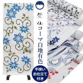 竺仙 浴衣 反物 ゆかた コーマ地 白色×有色 2018 国内手縫い 仕立付き 大きいサイズ 小さいサイズ 送料無料 和物屋 日本製
