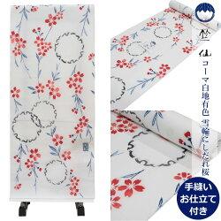 竺仙浴衣反物ゆかたコーマ地白色×有色2018年国内手縫いお仕立付き送料無料