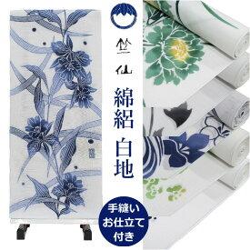 竺仙 浴衣 ちくせん 反物 高級浴衣 ゆかた 綿絽 白地 国内手縫いお仕立付き 大きいサイズ 小さいサイズ 送料無料 和物屋 日本製