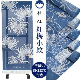 竺仙 浴衣 ちくせん 反物 ゆかた 紅梅小紋 綿紅梅 国内手縫い 仕立て付 大きいサイズ 小さいサイズ 送料無料 和物屋 日本製 夏着物