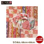 風呂敷綿小風呂敷(ふろしき)24-1|矢絣|(紺)|日本製(国産)和風和物和柄通販