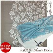 大判花唐草模様日本製風呂敷です。パール加工のパステルブルーベージュグレー綿ふろしき150センチ超大判大風呂敷たとう紙のまま包めます。着物持ち運び旅行等に。国産和風和物和柄通販