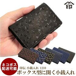印伝小銭入れ財布印傳屋1210メンズレディース和柄コインケースコンパクト小さい本革