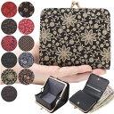 印伝 財布 二つ折り財布 がま口 レディース 1607 黒 印傳屋 二つ折財布 小銭入れ付き ボックス型 財布 本革 札入れ 見やすい二つ折り財…