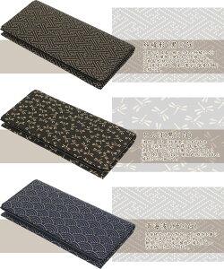 印伝長財布印傳屋メンズ(男性用)財布2104日本製(国産)和柄和風送料無料