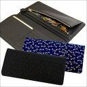 印伝 長財布 2110 印傳屋 メンズ 財布 ファスナー式の小銭入れ付き 送料無料 和柄 かぶせ 黒 とんぼ 亀甲