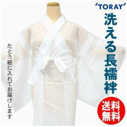 【東レシルジェリー使用】プレタ長じゅばん「ふぃっと」夏用紅梅紗