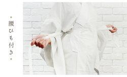 東レ洗えるお仕立上がり白綸子長じゅばん着物長襦袢お仕立て上がり長襦袢着物礼装用留袖フォーマル用衣紋抜き付き送料無料和物屋S大きいサイズ洗える長襦袢仕立て上がり長襦袢