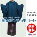 着物コート 和装 かわいい ケープマント です。首 暖か 着物 ポンチョ きもの キモノ 洋服 防寒具 送料無料