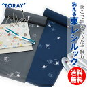 東レ シルック 洗える 着物 飛び柄 小紋 グレー 紺 灰色 日本製 国産 反物 送料無料 シルック小紋