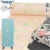 東レシルック洗える着物小紋04淡い水色ピンク日本製国産反物送料無料シルック小紋