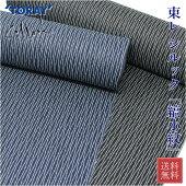 東レシルック洗える着物縞小紋日本製国産反物送料無料シルック小紋奏美和物屋黒紺