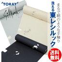 東レ シルック 洗える 着物 飛び柄 小紋 白 アイボリー 水色 ブルー 黒 ブラック 日本製 国産 反物 送料無料