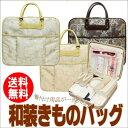 着物 バッグ エレガントな高級 着物 ( きもの ) 収納 手提げ バッグ です。セピアとアイボリー、ピンクの3色展開 横型で 持ち運び ラクラク♪ 日本製の ...