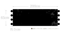 ショールストール着物大判レース和装ショールマフラー65cm×200cm黒春薄手ギフトに!送料無料和物屋