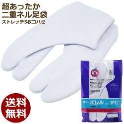 https://image.rakuten.co.jp/wamonoya/cabinet/wasou-komono/tabi/tabi01det.jpg