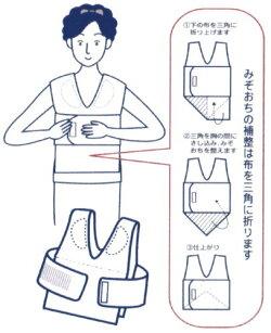 和装下着キャミソール和装(着物/きもの浴衣/ゆかた)用和装ブラ補正下着肌着浴衣日本製(国産)送料無料送料込留袖訪問着成人式振袖卒業式袴に。