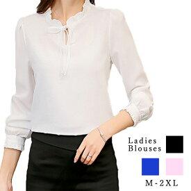 レディース ブラウス 長袖 リボン シフォン フォーマル フリル きれいめ ブラウス 4色 上 トップス ファッション