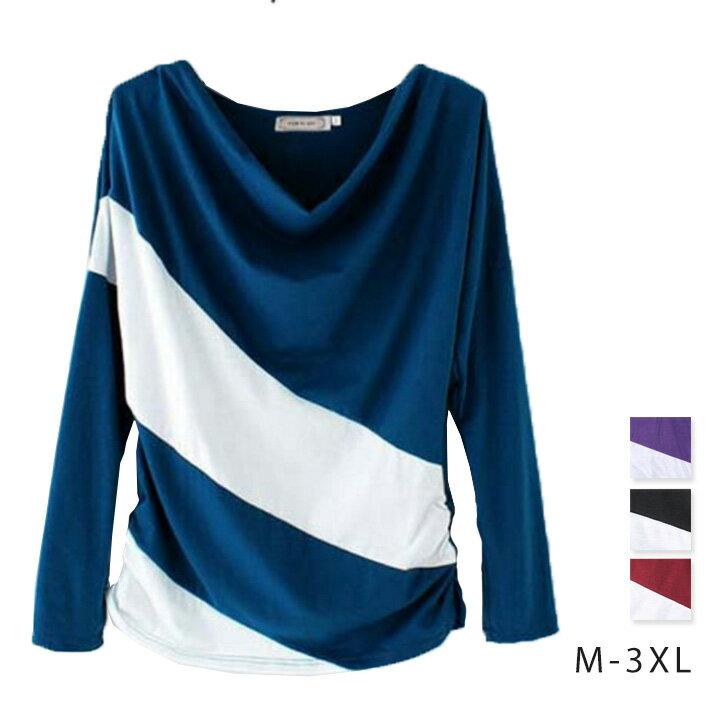 レディース Tシャツ カットソー トップス インナー シンプル バイカラー カジュアル 長袖 ドレープ ネック 女性 無地 春服 秋服 大きいサイズ おしゃれ ブラック ネイビー レッド パープル M L XL 2XL 3XL