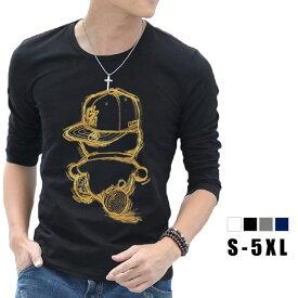 メンズ レディース Tシャツ キャラ プリント カジュアル カットソー かわいい ペア お揃い 長袖 ロンT 男女兼用 かっこいい ストリート ゆったり おもしろ 大きい 小さい サイズ ブラック ホワイト グレー ネイビー