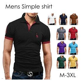 メンズ ポロシャツ 半袖 トップス 無地 シンプル カジュアル スポーツ ゴルフ ウェア ワンポイント ロゴ 夏服