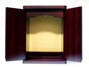 ペット用仏壇骨壷カバーのまま納められるメモリアルペット仏壇色:ダーク 紫檀調ペット仏壇 日本製