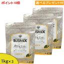 Blismix cat 1k 3