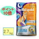 Solid_indigo-027