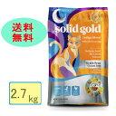 Solid_indigo-027a