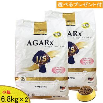 atemisuagarikusu·*2袋imyunsapoto(小粒)6.8kg