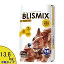 Blismix_m136kt