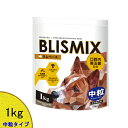 Blismix_m1kt