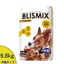 Blismix_m68kt