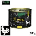 Nt chicken 185