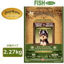 Obt fish227kg