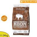 【あす楽対応】ペットカインド (グリーントライプ&バイソン) 11.34kg 【選べるプレゼント付】