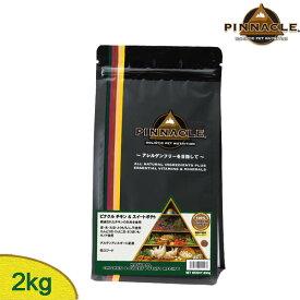 ピナクル チキン&スイートポテト (穀物不使用、全年齢、アレルギー対応) 2kg