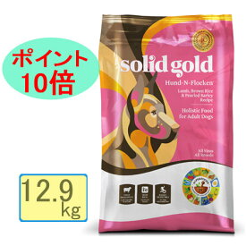 ソリッドゴールド・フントフラッケン 12.9kg 【正規品】