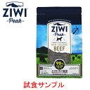 Sample ziwi beef