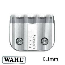 WAHL(ウォール) 【クラス45・KM-2・KM-5・KM-10】用 替刃 (1/10mm =0.1mm)