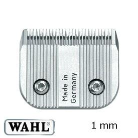 WAHL(ウォール) 【クラス45・KM-2・KM-5・KM-10】用 替刃 (1mm)