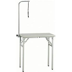 キタ トリミングテーブルセット KT-750 (75×45cm)