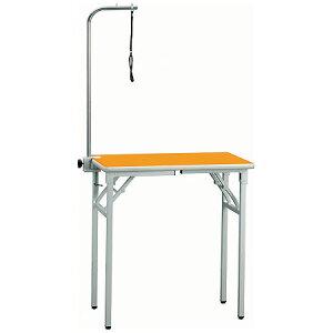 キタ トリミングテーブルセット KT-650-C (65×45cm)